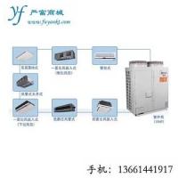 美的直流变频中央空调MDV-730(26)W/DSN1(G)