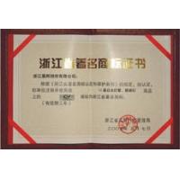 产品品质认证