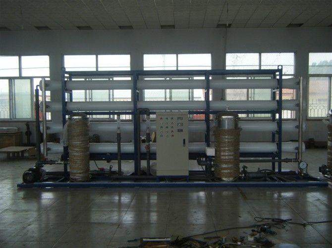 石家庄反渗透设备 我要咨询 相关产品 节能环保商家 南京净水器-南京
