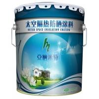 太空隔热保温涂料  节能材料