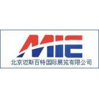 MIE北京迈斯百特国际展览有限公司