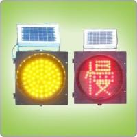 鼎顺SG300-3-15-A01太阳能黄闪红慢警示灯