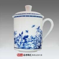 会议陶瓷茶杯 陶瓷办公杯 青花瓷茶杯 日用杯