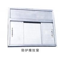 防护推拉窗|陕西西安射线防护用品