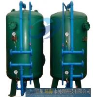 青州環海水處理 過濾設備 水處理設備 多種過濾器