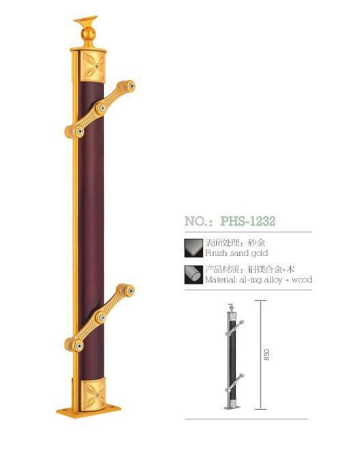 实木立柱 铝合金楼梯立柱扶手 楼梯栏杆
