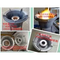 高质量铁猛火炉首选高旺,醇油猛火炉,台式猛火炉
