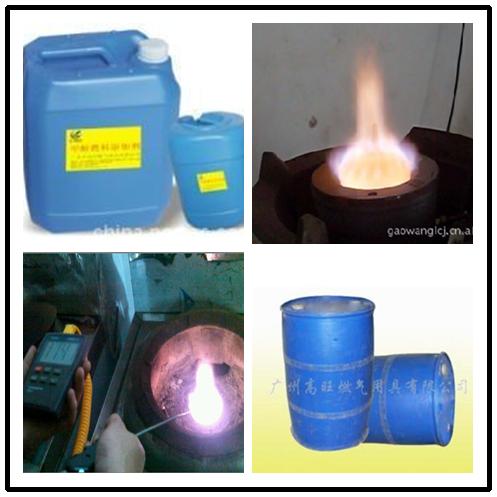 厂家独家醇基燃料配方添加剂