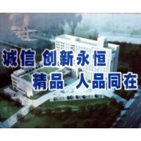 中铁电气化集团西南分公司办公楼