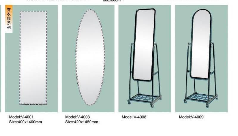 穿衣镜/全身镜/落地镜/梳妆镜/卫浴镜子