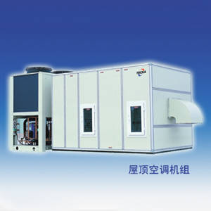 屋顶空调机组|陕西西安台佳中央空调