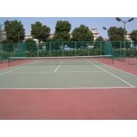 美国Tennislife及LATEXITE丙烯酸涂料
