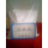 陶瓷颜料钛酸铝