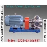 2CY、KCB型齿轮输油泵