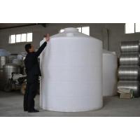 青州利民塑料大量供应塑料容器