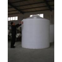 化工用塑胶容器