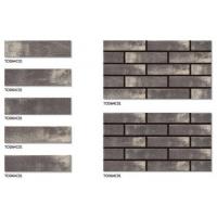 中国十大外墙砖品牌协进陶瓷外墙砖长城石系列