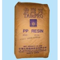 供应各种型号PP塑胶原料/K1011  K1020