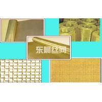 【銅網生產供應商】合肥銅網礦批發-東晨絲網供應
