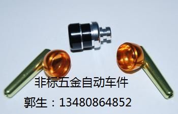 深圳加工金屬耳機,金屬耳殼加工,鋁制耳殼非標五金自動車件-- 非標五金車件