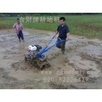微型耕整机械