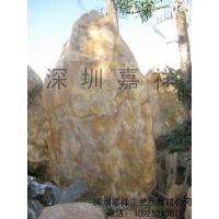 景观石--黄蜡石