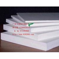 中山PVC雕刻板灯饰板福清pvc结皮发泡板深圳Pvc发泡板厂