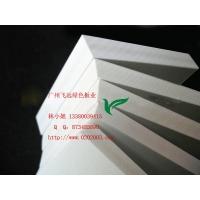 珠海PVC发泡板中山PVC雕刻板福建PVC自由发泡板