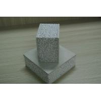 供应轻质节能复合夹芯条板 内墙 外墙