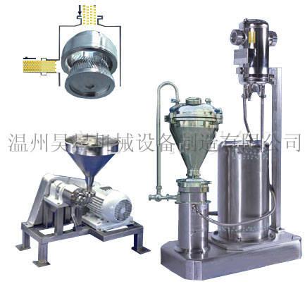 高剪切分散乳化泵,固液混合泵图片