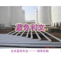 供应036-3-4型导静电耐油防腐涂料