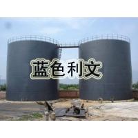 供应H94阻燃导静电耐温防腐涂料