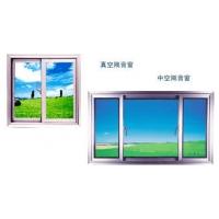 浩项隔音窗
