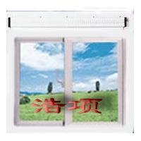 浩项真空通风隔音窗
