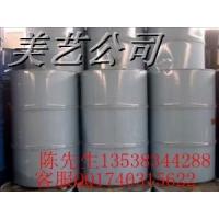供应水溶性硅油13538344288甲基硅油