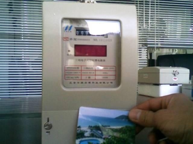 非接触式ic卡三相电表(内附开关)