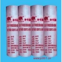 高分子丙纶防水卷材生产线、PVC防水卷材生产线