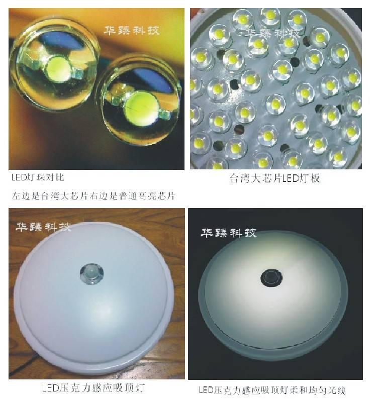 成都LED吸���led�襞�led�能�� led日光��led感