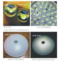 成都LED吸頂燈led燈泡led節能燈 led日光燈led感