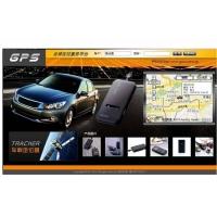 成都车载GPS追踪器/GPS定位器/GPS跟踪器/汽车防盗器