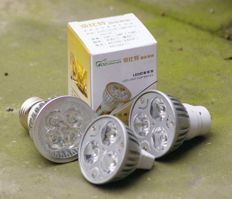 成都LED�能��led�襞�led光源 日光��