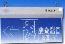 成都四川消防��急��  �p�^��