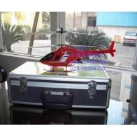 成都遥控四通道直升机 生产企业