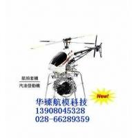 成都航拍服务 航拍直升机 无人机航拍