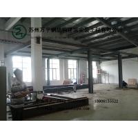 专业制作钢结构钢平台