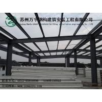 钢结构厂房制作、加工、安装、钢构生产厂家,价格合理