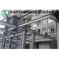常熟钢结构平台工程常熟钢平台工程常熟钢平台搭建
