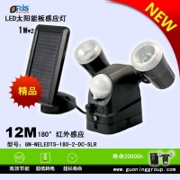 LED太阳能板感应灯6瓦