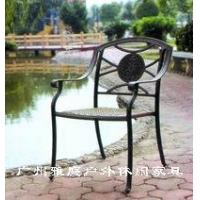 铝花编藤椅
