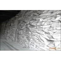 山东三美,国内知名的微硅粉生产企业---专业生产优质微硅粉/
